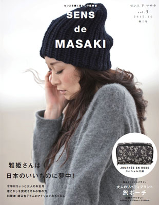 SENSdeMASAKI._vol.3jpg