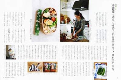 0410_magazine