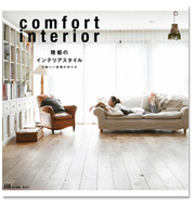 comfortinterior