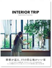 interior_trip