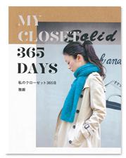 mycloset365days_2